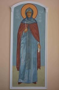 Преподобномученица Екатерина (Черкасова).